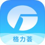 格力荟 V1.1.78 安卓版