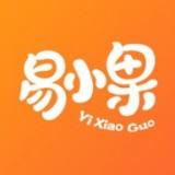 易小果 V1.1.3 安卓版