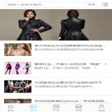 中国服装服饰行业门户 V1.0.4 安卓版