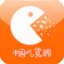 中国吃货网 V1.0.3 安卓版
