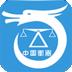 中国衡器行业门户 V1.0.3 安卓版