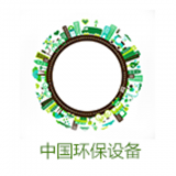 中国环保设备交易平台 V1.0.3 安卓版