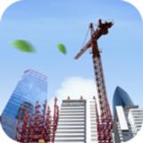 中国建筑行业市场 V1.0.3 安卓版