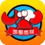 国蟹商城 V2.3 安卓版