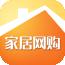 家居网购平台 V2.0.1 安卓版