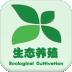 生态养殖门户 V5.0.0 安卓版