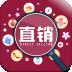 海南直销网 V5.0.0 安卓版