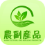 农副产品采购商城 V1.0.0 安卓版