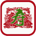 祝寿平台 V5.0.0 安卓版
