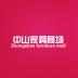 中山家具商城 V1.0.2 安卓版