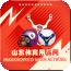 山东体育用品网 V5.0.0 安卓版