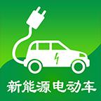 中国新能源电动车网 V2.0 安卓版