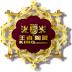 王者陶瓷 V1.0.0 安卓版