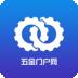 土鸡苗 V1.0 安卓版