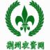 荆州农资网 V5.0.0 安卓版