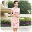 轻灵魔女裙装 V1.0 安卓版