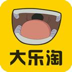 大乐淘 V0.0.3 安卓版