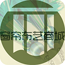 窗帘布艺商城 V5.0.0 安卓版