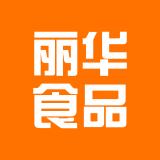 丽华食品商城 V1.1.0 安卓版
