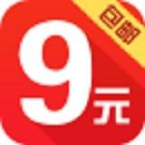 9元邮 V0.0.2 安卓版
