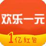 欢乐一元 V3.0.6.0 安卓版