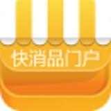 快消品门户 V1.0 安卓版