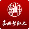 嘉迪乐 V1.0.0 安卓版