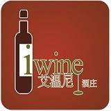 艾温尼酒庄 V1.1 安卓版