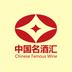 中国名酒汇 V2.1 安卓版