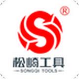 松崎工具 V1.1 安卓版