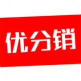 优分销app V0.0.5 安卓版