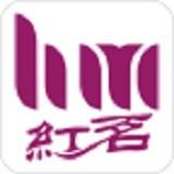 红茗酒业 V1.1 安卓版