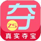 ZS夺宝 V1.0 安卓版