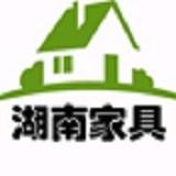 湖南家具商城 V1.0 安卓版