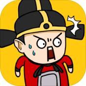 三国创业记游戏下载-三国创业记安卓版下载V1.0