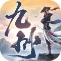 九州飞仙 V1.0 安卓版