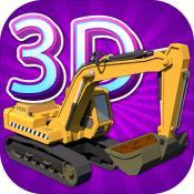 挖掘机3D游戏下载-挖掘机3D安卓版下载V1.0