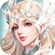 神域天堂天使降临游戏下载-神域天堂天使降临安卓版下载V1.1.1