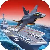 航母决战 V1.0 安卓版