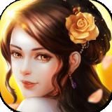 修仙决仙界区游戏下载-修仙决仙界区安卓版下载V5.6.5