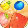 水果乐消消 V1.0.2 安卓版