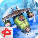 天空飞翔 V3.0 安卓版