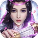 仙灵幻域决 V1.4.9 安卓版