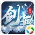 剑舞升平游戏下载-剑舞升平安卓版下载V1.4.9