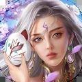 万剑仙梦无双游戏下载-万剑仙梦无双安卓版下载V1.0