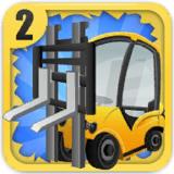 真实挖掘机模拟游戏下载-真实挖掘机模拟安卓版下载V4.0.4