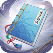 凌空剑诀游戏下载-凌空剑诀按安卓版下载V1.0