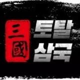 脱土三国游戏下载-脱土三国安卓版下载V1.2