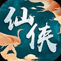 沧海仙侠传安卓版下载-沧海仙侠传游戏下载V1.0