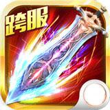 魔神禁域游戏下载-魔神禁域安卓版下载V1.0.15